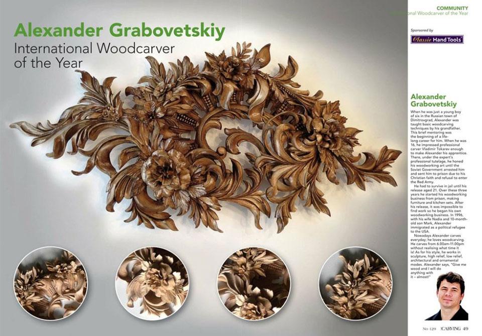 Best Wood Carver in the World Alexander Grabovetskiy